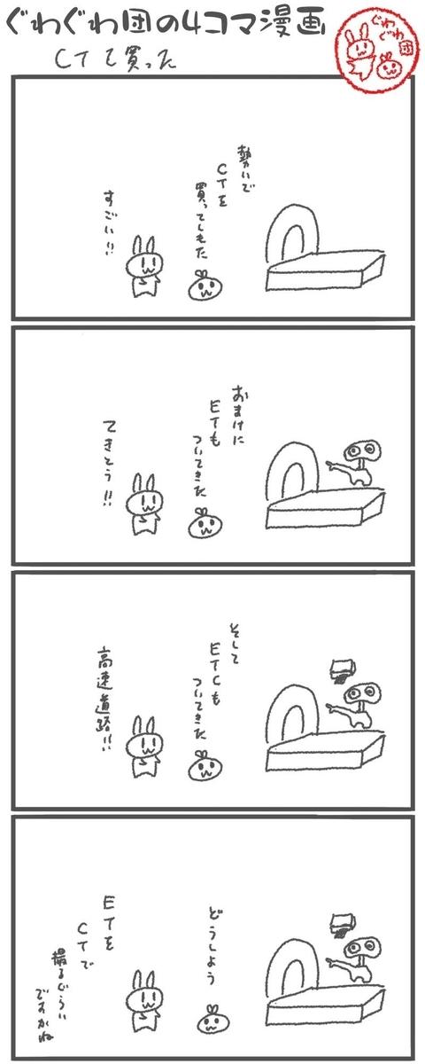 f:id:make_usagi:20200930201249j:plain
