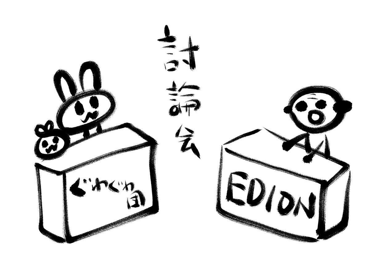 f:id:make_usagi:20201001234416j:plain