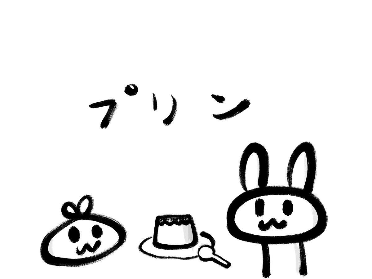 f:id:make_usagi:20201003082023j:plain
