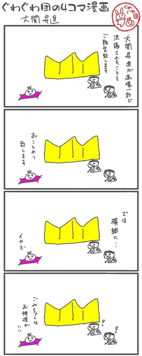 f:id:make_usagi:20201004193658j:plain