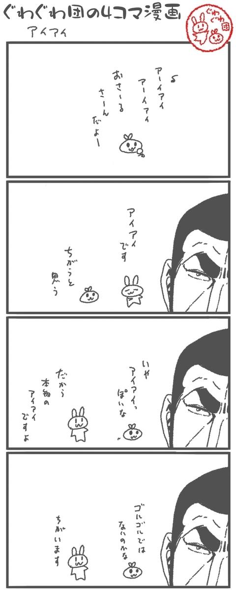 f:id:make_usagi:20201010103237j:plain