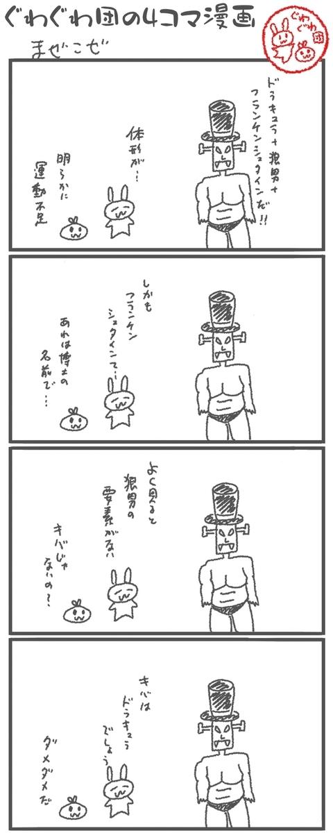 f:id:make_usagi:20201010103755j:plain
