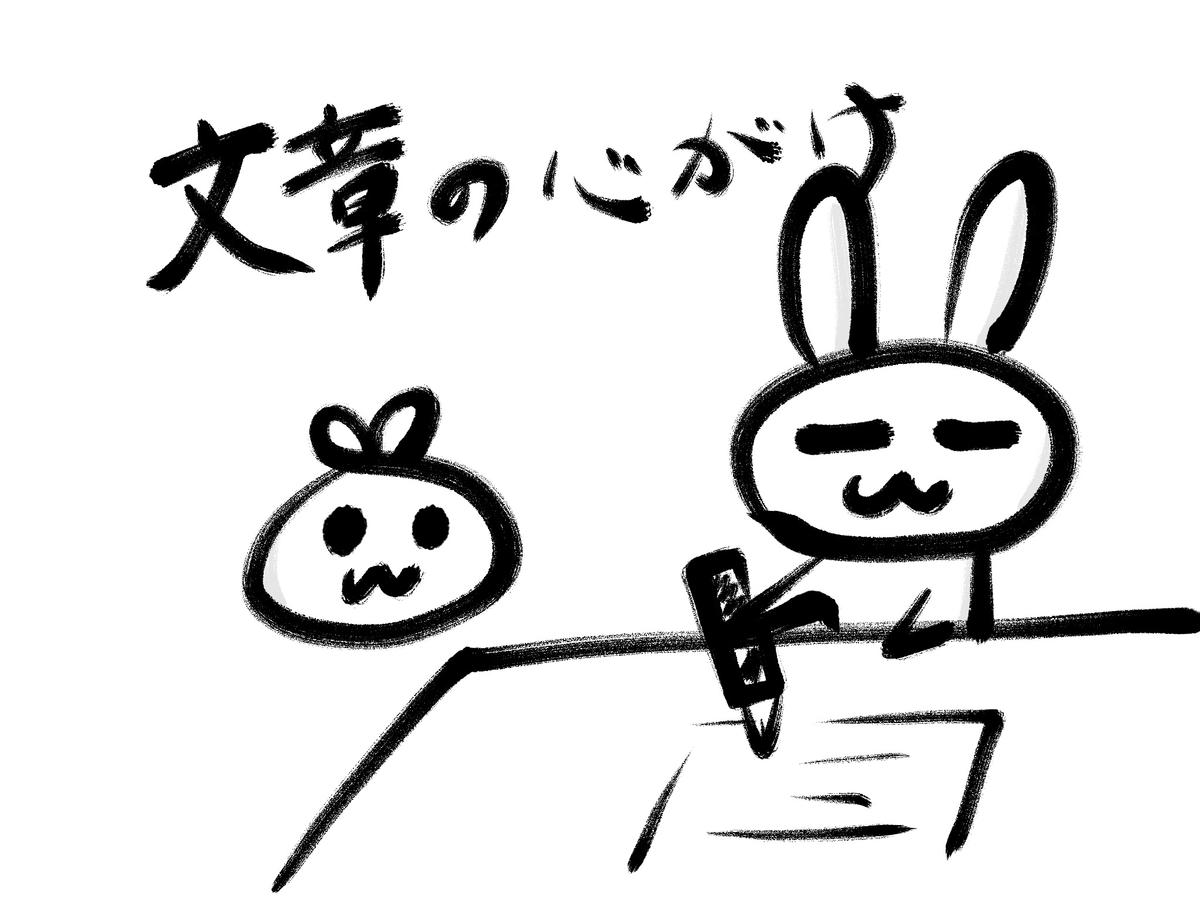 f:id:make_usagi:20201010104002j:plain