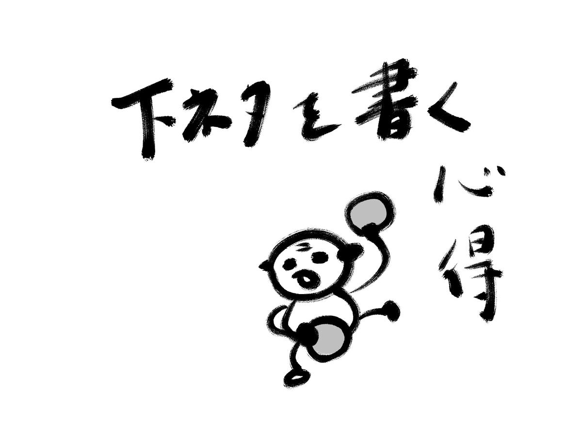 f:id:make_usagi:20201010111226j:plain