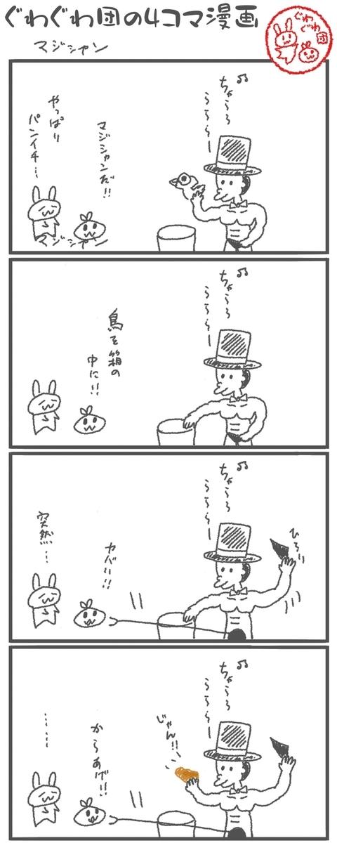 f:id:make_usagi:20201013214858j:plain