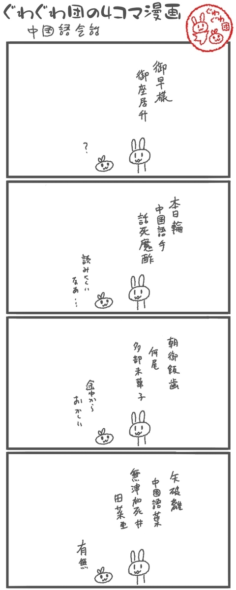 f:id:make_usagi:20201017172845j:plain