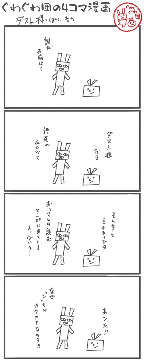 f:id:make_usagi:20201021215711j:plain