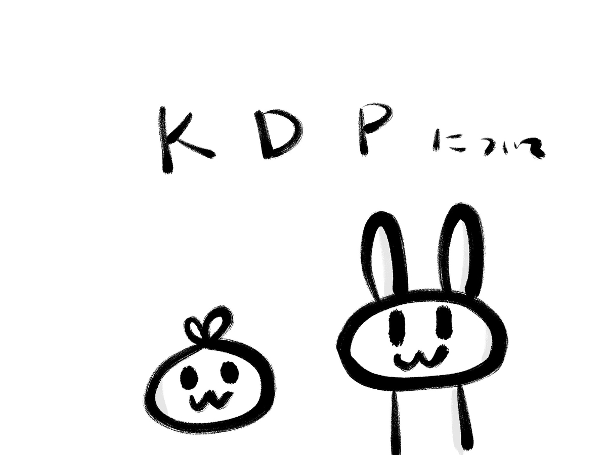 f:id:make_usagi:20201031220303j:plain