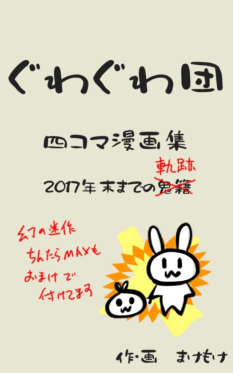f:id:make_usagi:20201103183648j:plain