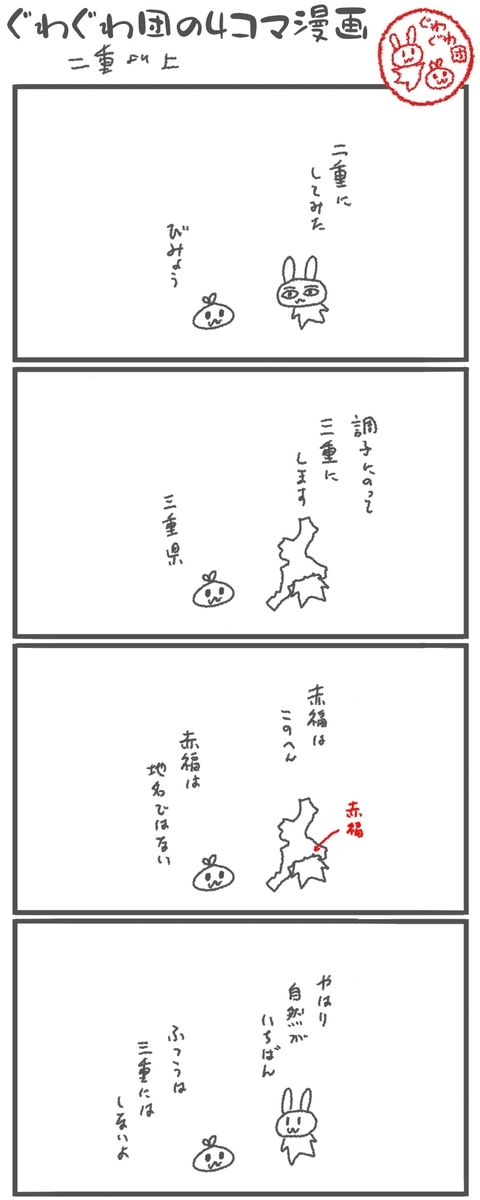 f:id:make_usagi:20201104225306j:plain