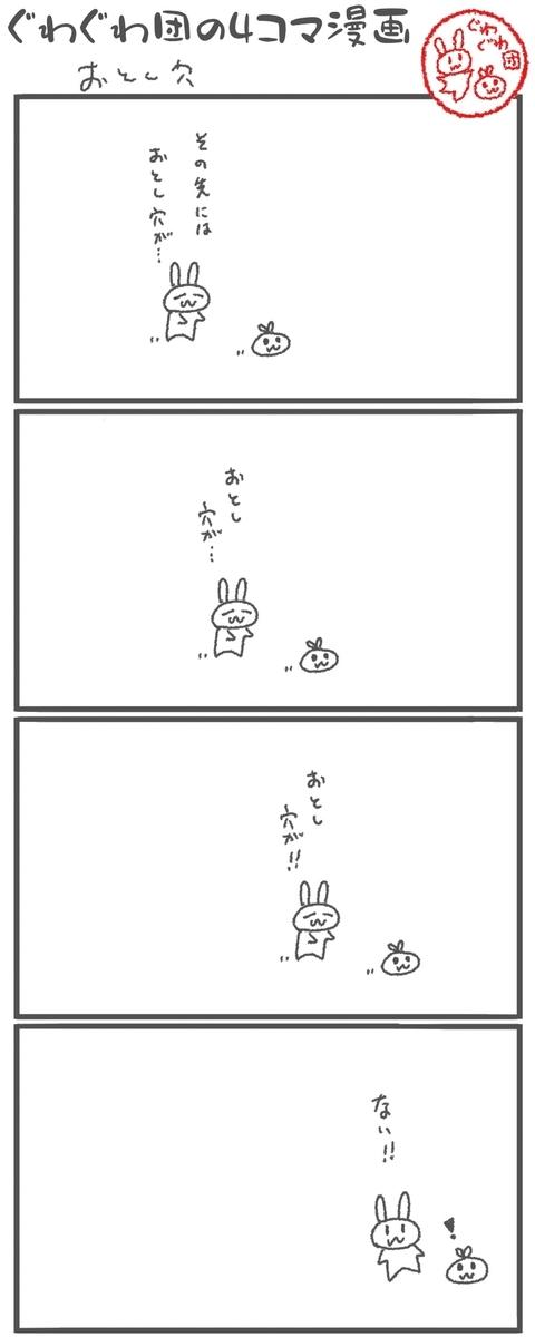 f:id:make_usagi:20201104225621j:plain