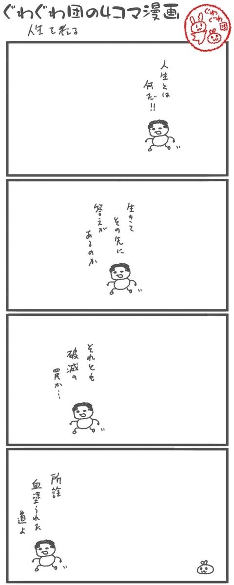 f:id:make_usagi:20201104225712j:plain