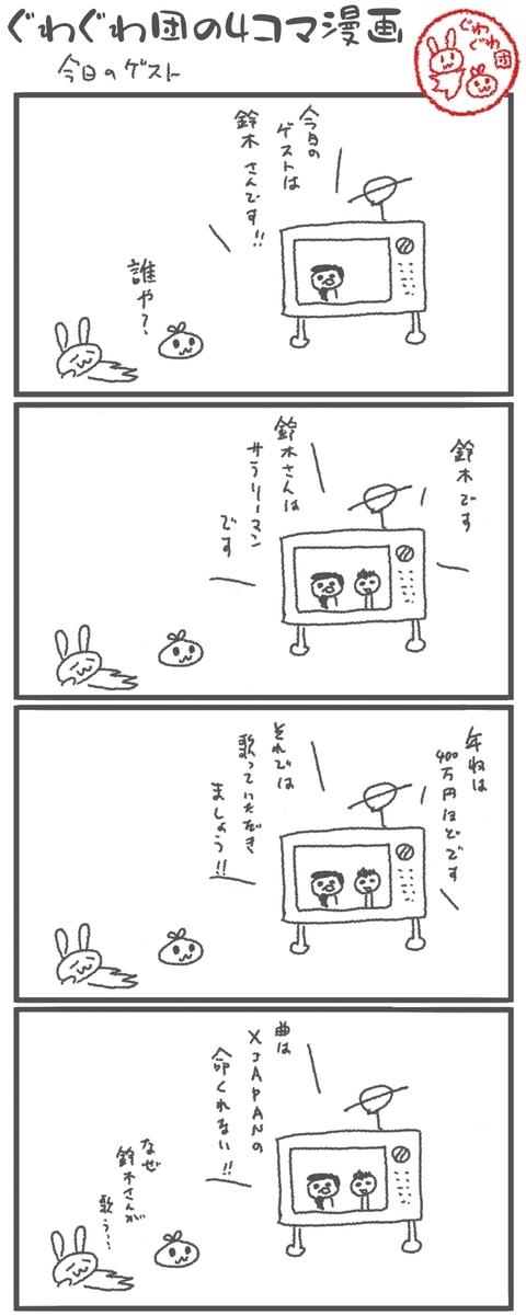 f:id:make_usagi:20201110200312j:plain