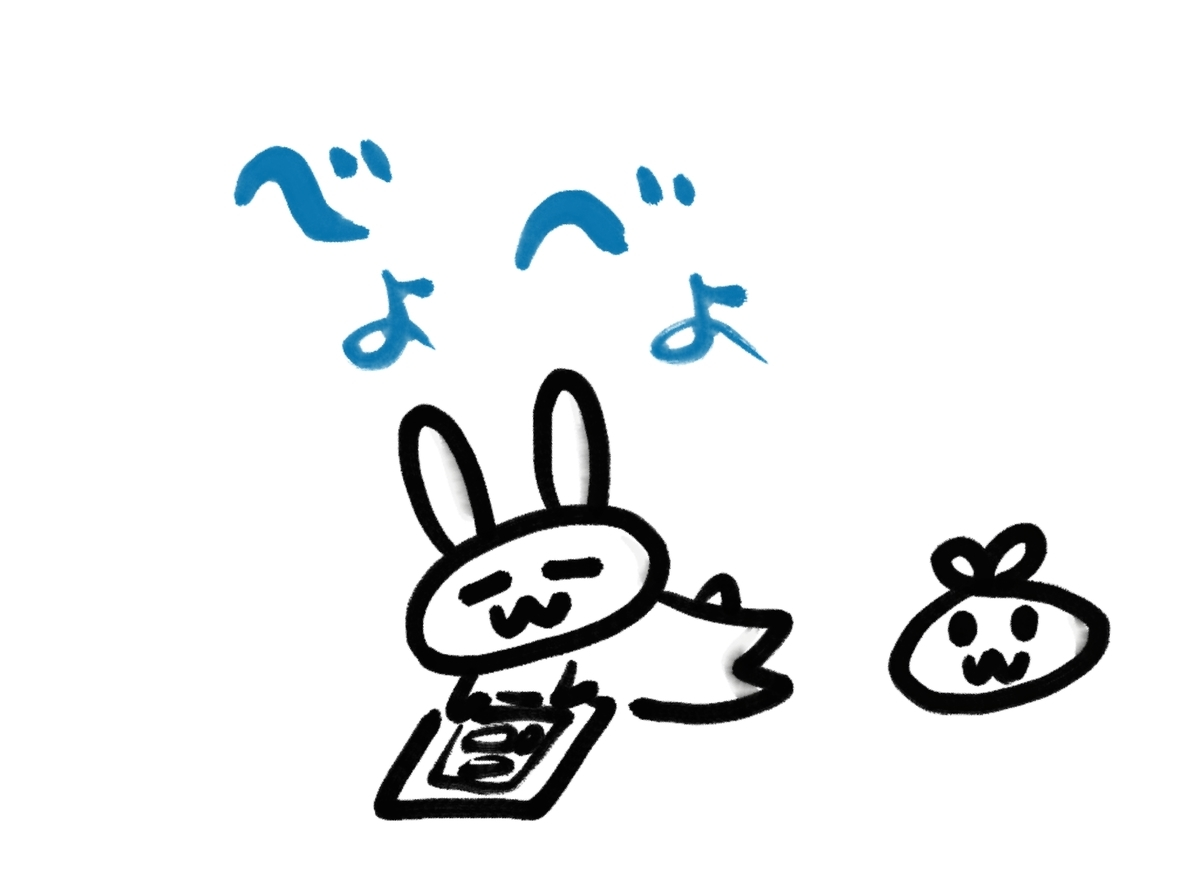 f:id:make_usagi:20201112134741j:plain