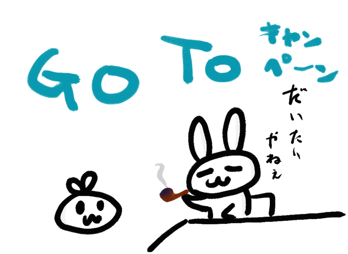 f:id:make_usagi:20201121091320j:plain