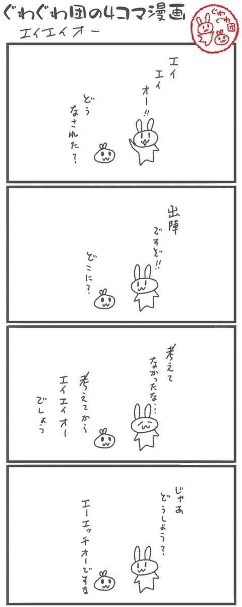 f:id:make_usagi:20201121094859j:plain
