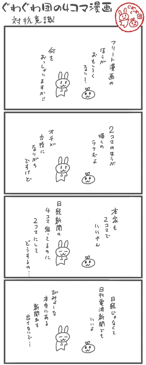 f:id:make_usagi:20201121095127j:plain