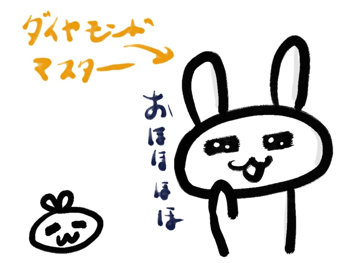 f:id:make_usagi:20201122074021j:plain