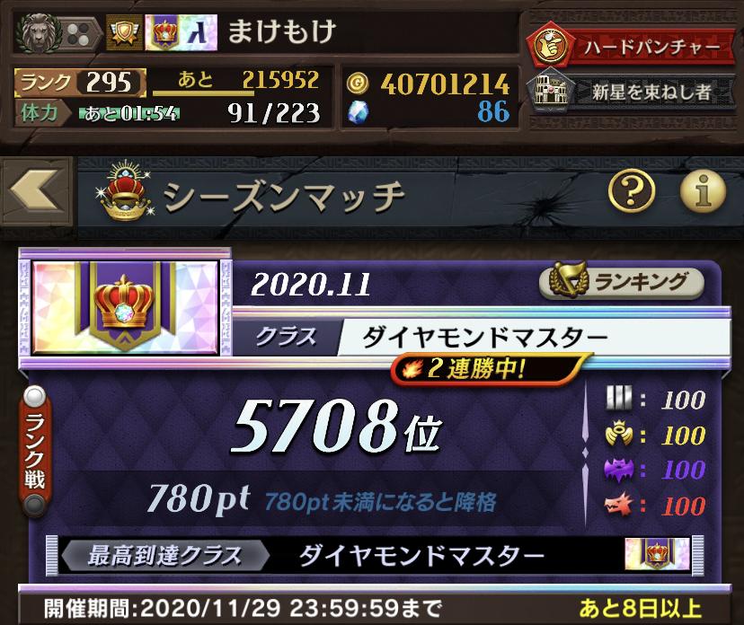 f:id:make_usagi:20201122081311j:plain