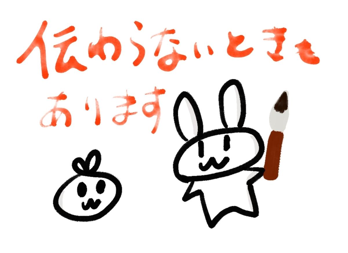 f:id:make_usagi:20201124211349j:plain