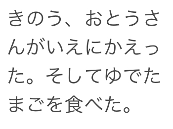 f:id:make_usagi:20201124212445j:plain