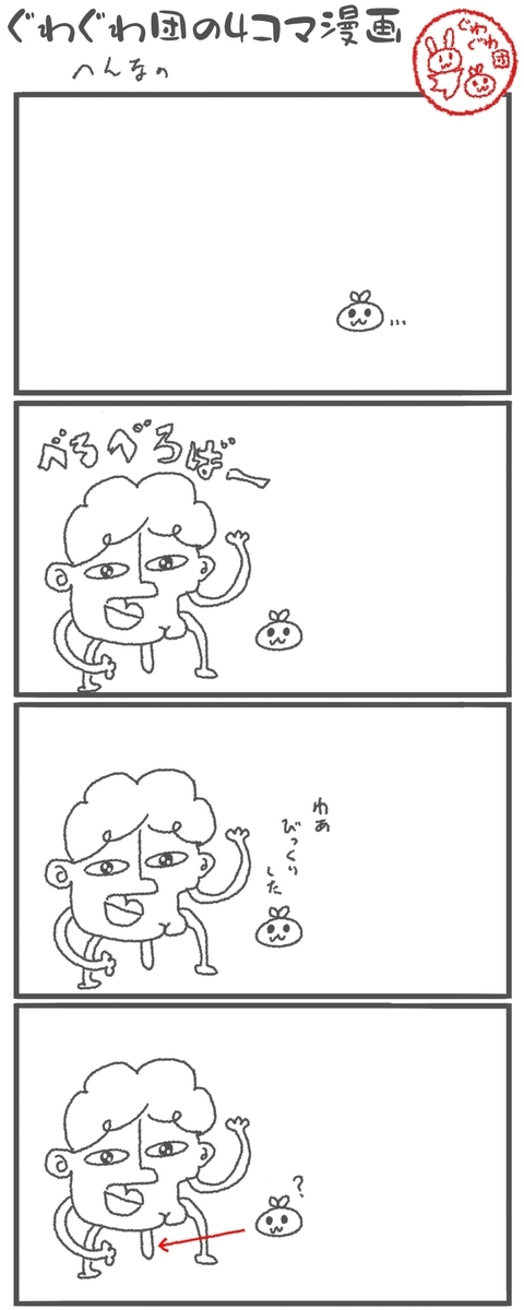 f:id:make_usagi:20201125210506j:plain