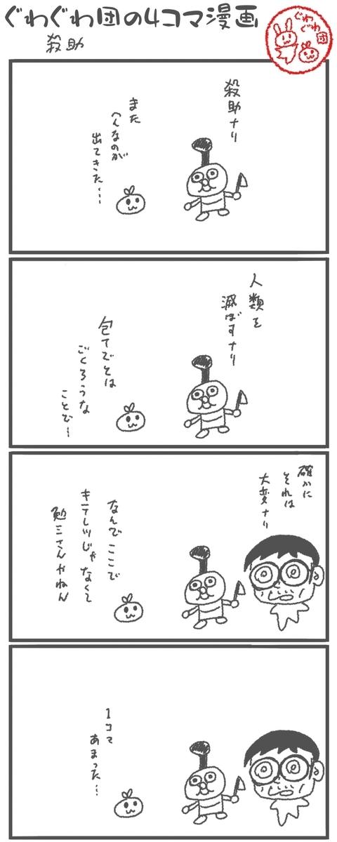 f:id:make_usagi:20201125210556j:plain