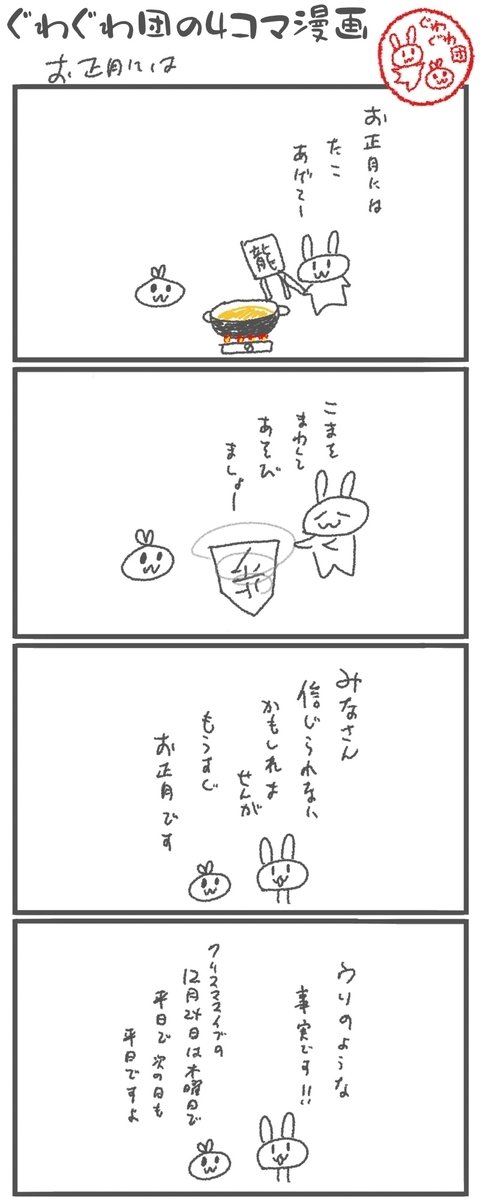 f:id:make_usagi:20201125210739j:plain
