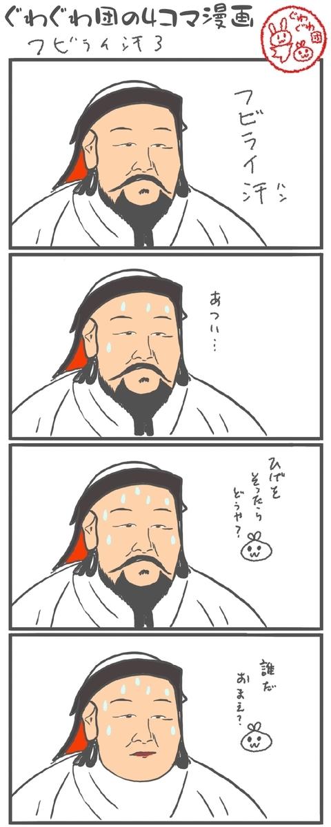f:id:make_usagi:20201201222325j:plain