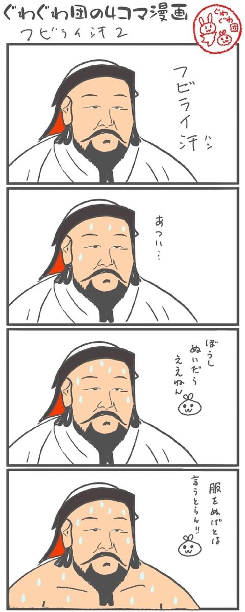 f:id:make_usagi:20201201222339j:plain