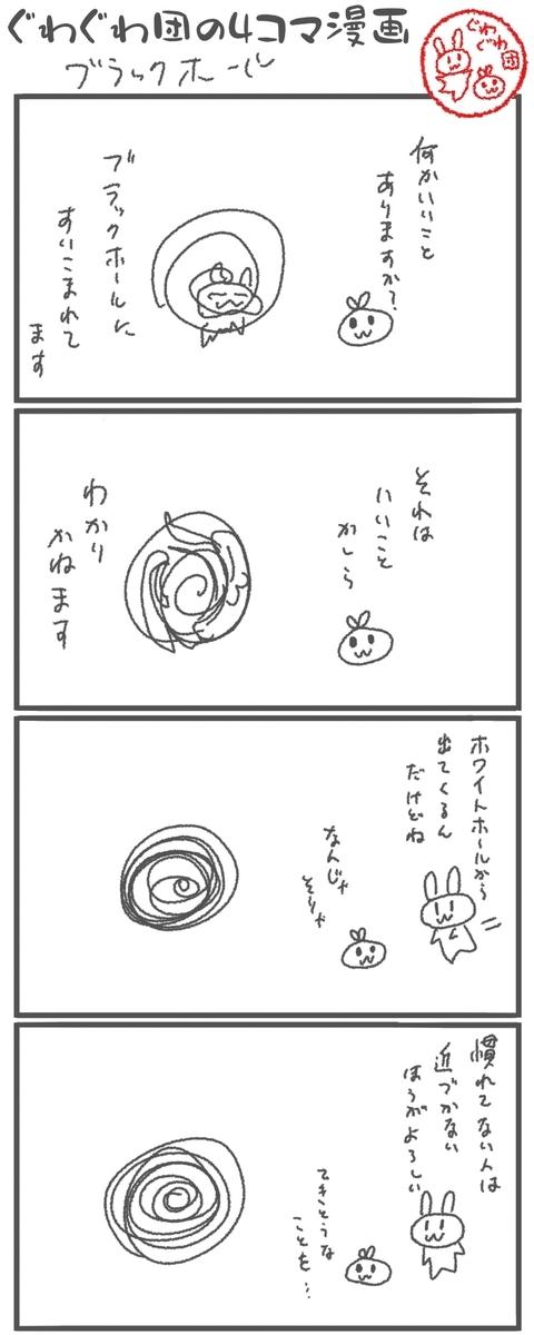 f:id:make_usagi:20201201222535j:plain