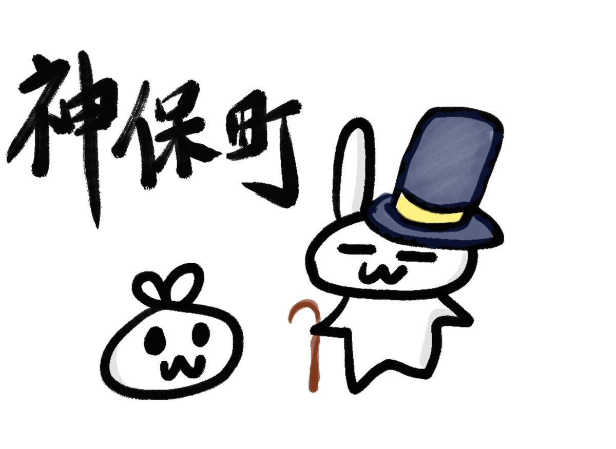 f:id:make_usagi:20201206193028j:plain