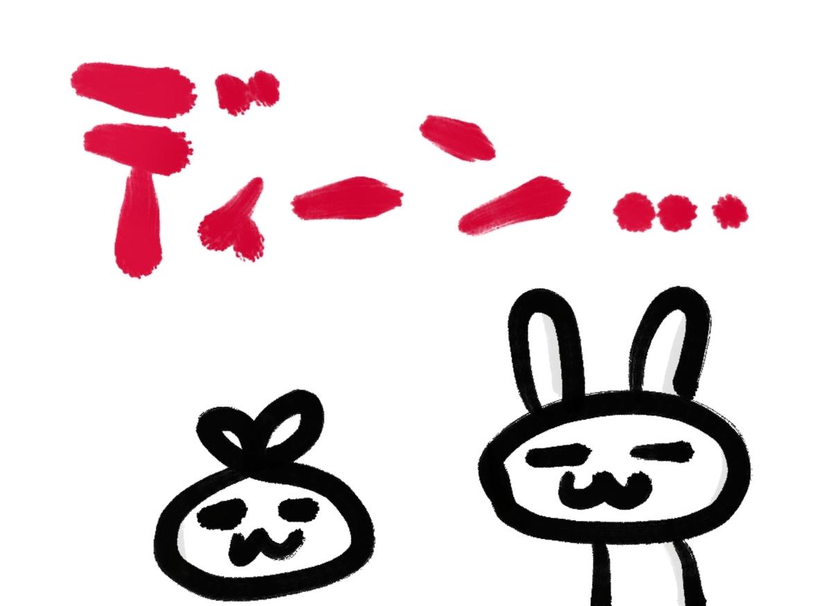 f:id:make_usagi:20201213222450j:plain