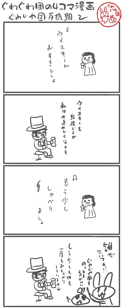 f:id:make_usagi:20201216223431j:plain