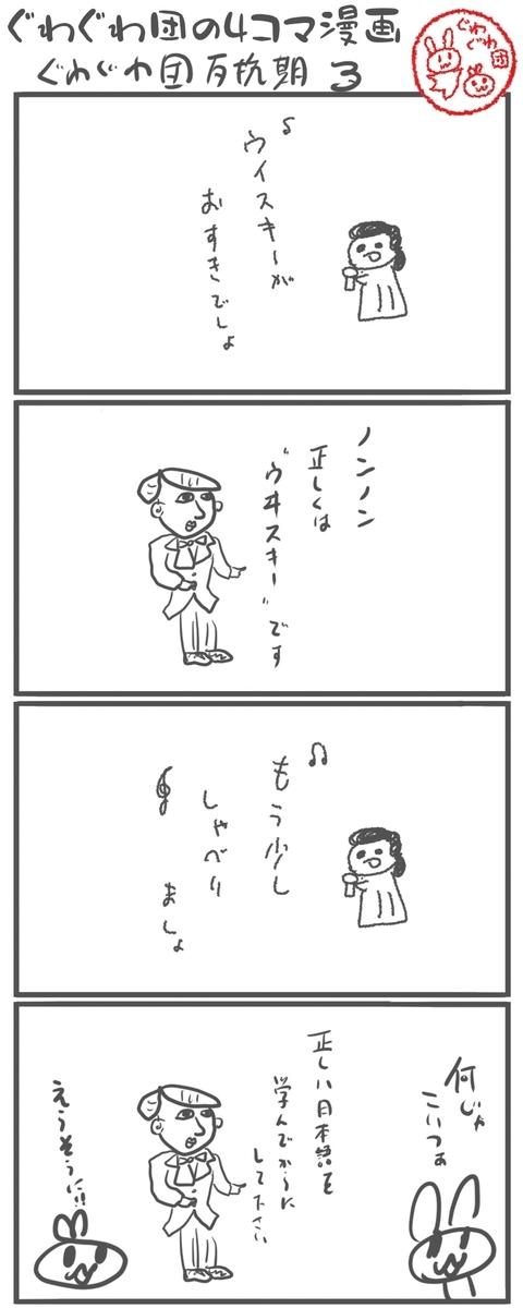 f:id:make_usagi:20201216223554j:plain