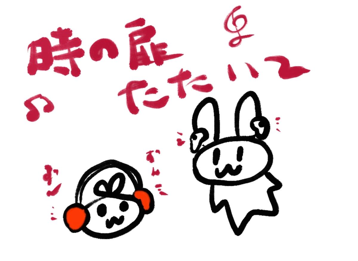 f:id:make_usagi:20201218212623j:plain
