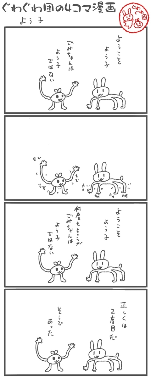 f:id:make_usagi:20201224202342j:plain