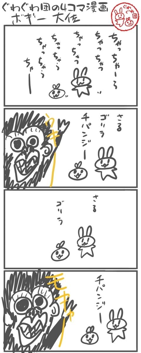 f:id:make_usagi:20201227091631j:plain