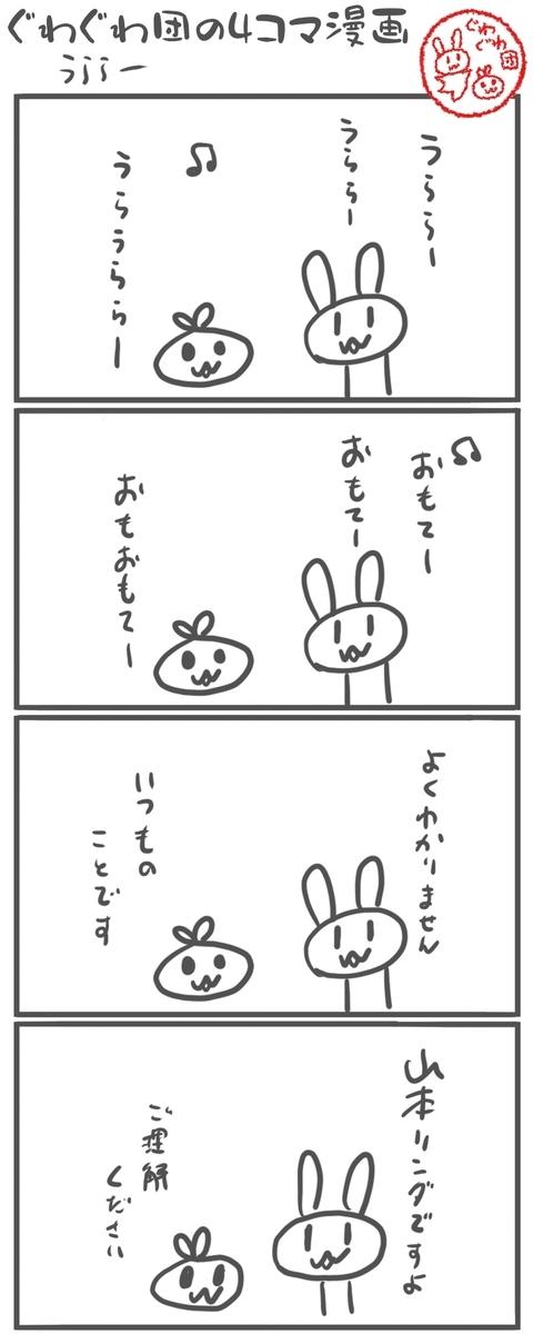 f:id:make_usagi:20201228231942j:plain