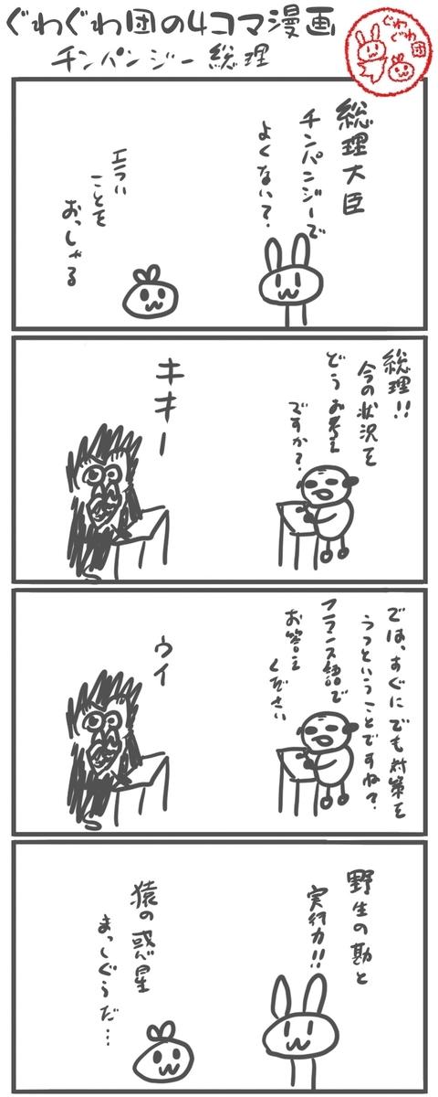 f:id:make_usagi:20210102150706j:plain