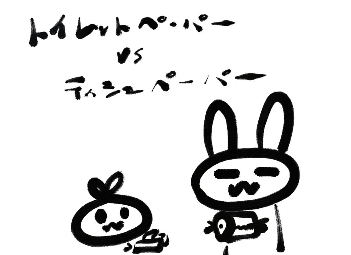 f:id:make_usagi:20210105212312j:plain