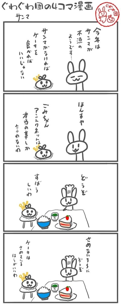 f:id:make_usagi:20210107215048j:plain