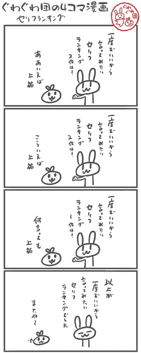 f:id:make_usagi:20210107215608j:plain