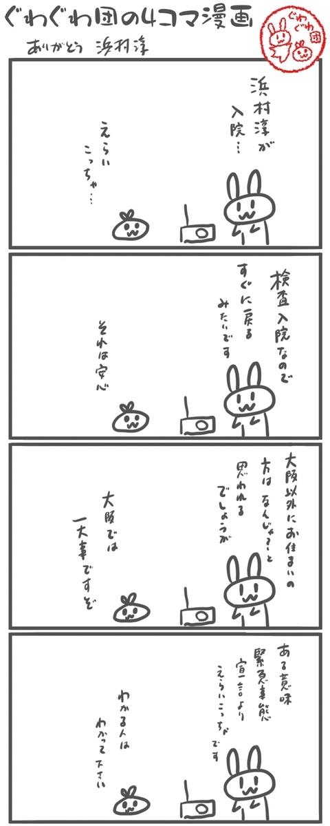 f:id:make_usagi:20210114215440j:plain