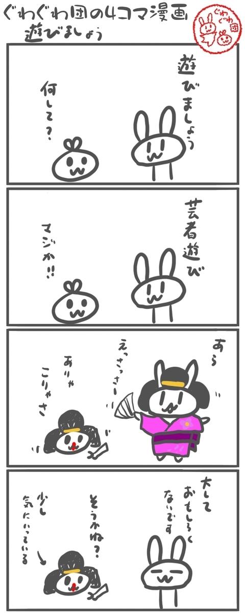 f:id:make_usagi:20210114215618j:plain
