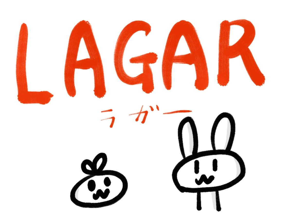 f:id:make_usagi:20210115220717j:plain