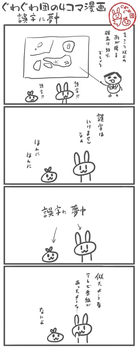 f:id:make_usagi:20210117090002j:plain