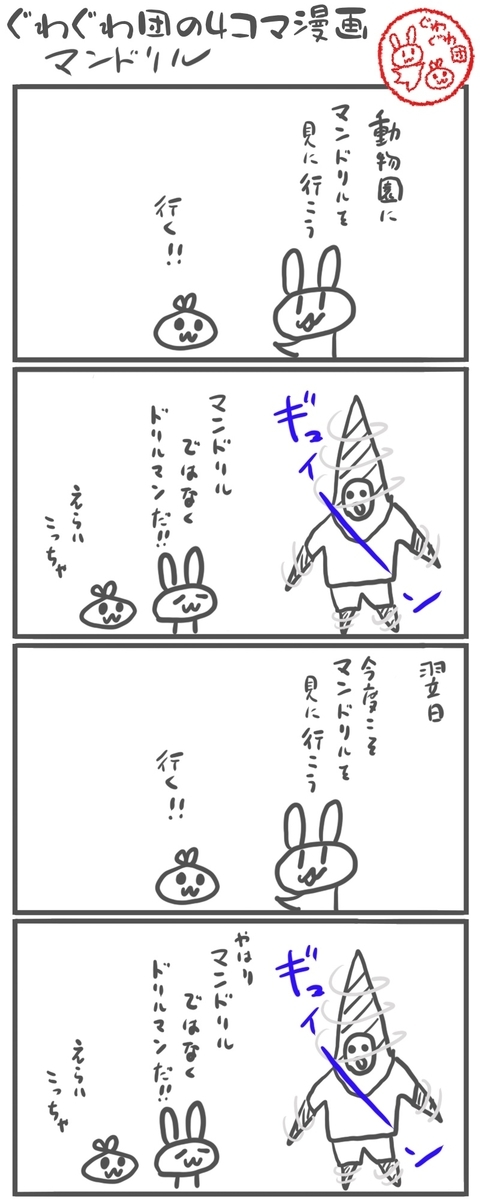 f:id:make_usagi:20210124181007j:plain