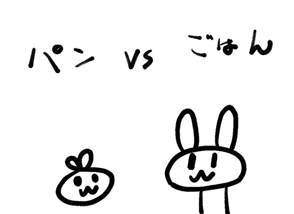 f:id:make_usagi:20210126115430j:plain