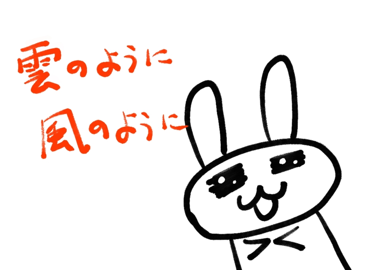 f:id:make_usagi:20210128211317j:plain